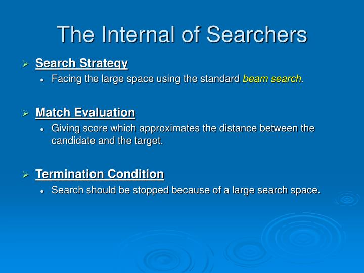 The Internal of Searchers