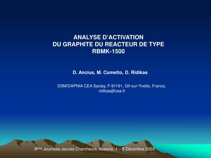 ANALYSE D'ACTIVATION