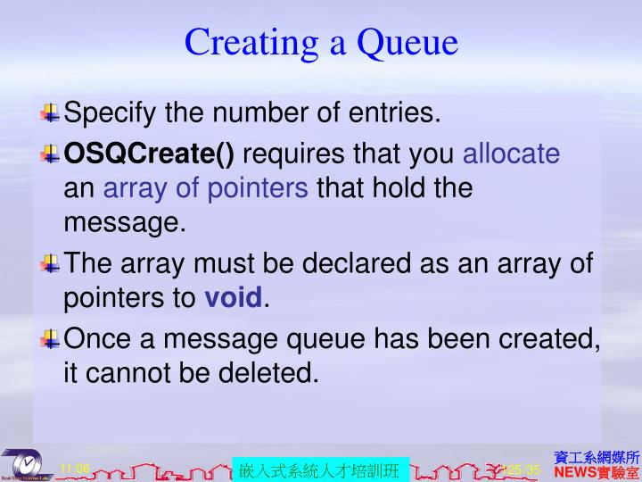 Creating a Queue