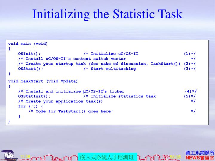 Initializing the Statistic Task