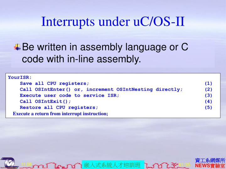 Interrupts under uC/OS-II
