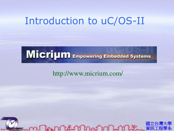 Introduction to uc os ii
