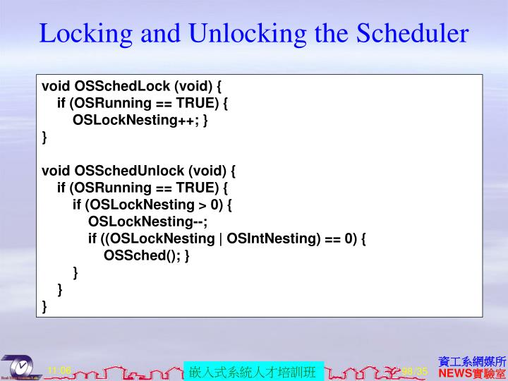 Locking and Unlocking the Scheduler