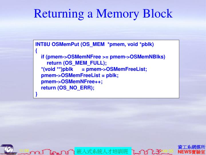 Returning a Memory Block