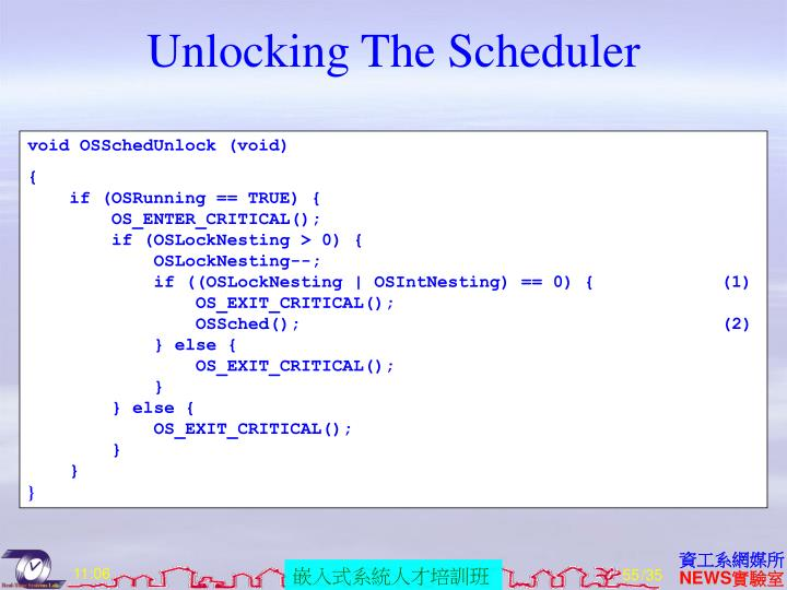 Unlocking The Scheduler
