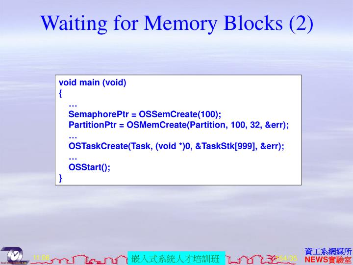Waiting for Memory Blocks (2)