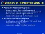 summary of telithromycin safety 2