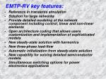 emtp rv key features