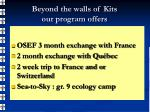 beyond the walls of kits our program offers