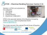stok electrical building services centre 2 3