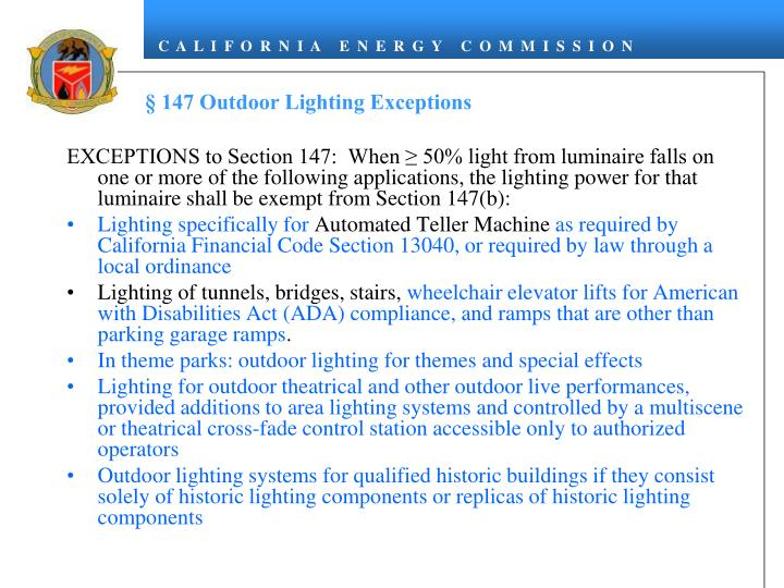 § 147 Outdoor Lighting Exceptions