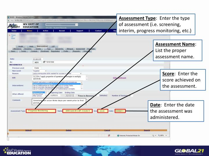 Assessment Type