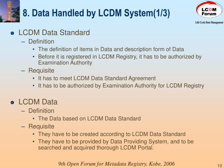 8. Data Handled by LCDM System(1/3)