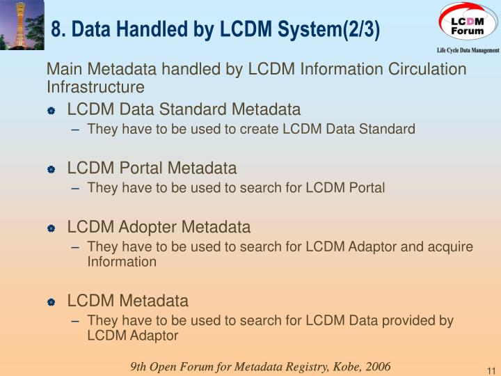 8. Data Handled by LCDM System(2/3)
