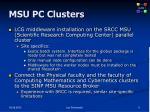 msu pc clusters
