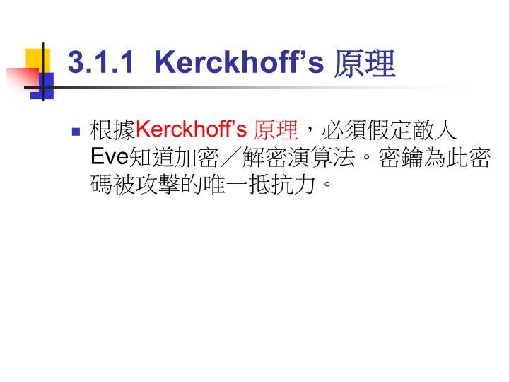 3.1.1  Kerckhoff's