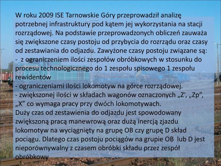 W roku 2009 ISE Tarnowskie Góry przeprowadził analizę potrzebnej infrastruktury pod kątem jej wykorzystania na stacji rozrządowej. Na podstawie przeprowadzonych obliczeń zauważa się zwiększone czasy postoju od przybycia do rozrządu oraz czasy od zestawiania do odjazdu. Zawyżone czasy postoju związane są:
