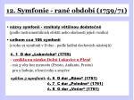 12 symfonie ran obdob 1759 71