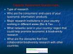 capacity assessment questionnaire