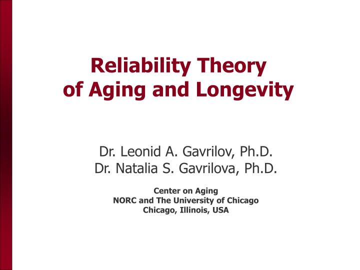 an in depth analysis of aging and theories of aging This lesson explores the idea of how social interactions can differentiate how a person ages included is the progression of theories, and why they.