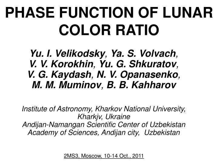 phase function of lunar color ratio n.