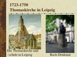 1723 1750 thomaskirche in leipzig