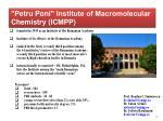 petru poni institute of macromolecular chemistry icmpp2