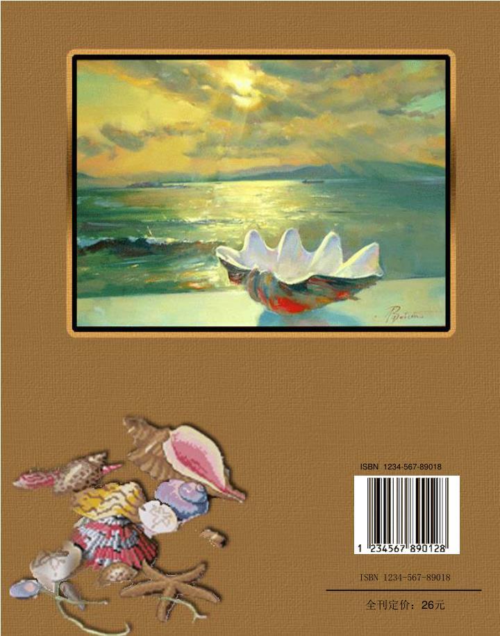 ISBN  1234-567-89018