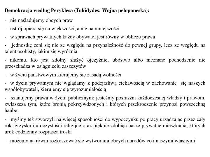 Demokracja według Peryklesa (Tukidydes: Wojna peloponeska):