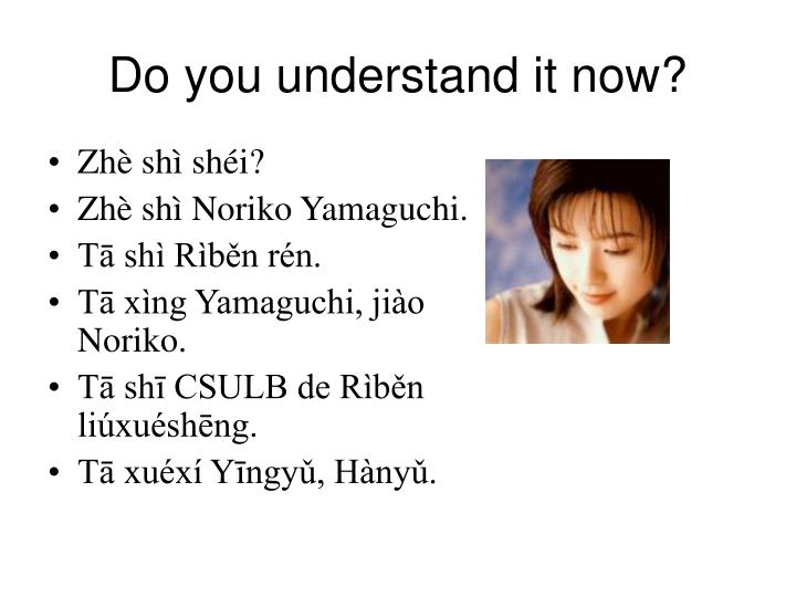 Do you understand it now?
