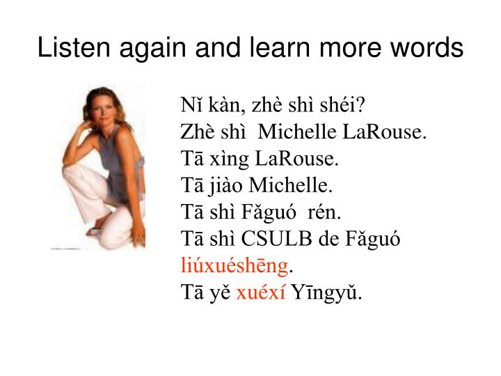 Listen again and learn more words