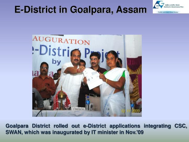E-District in Goalpara, Assam