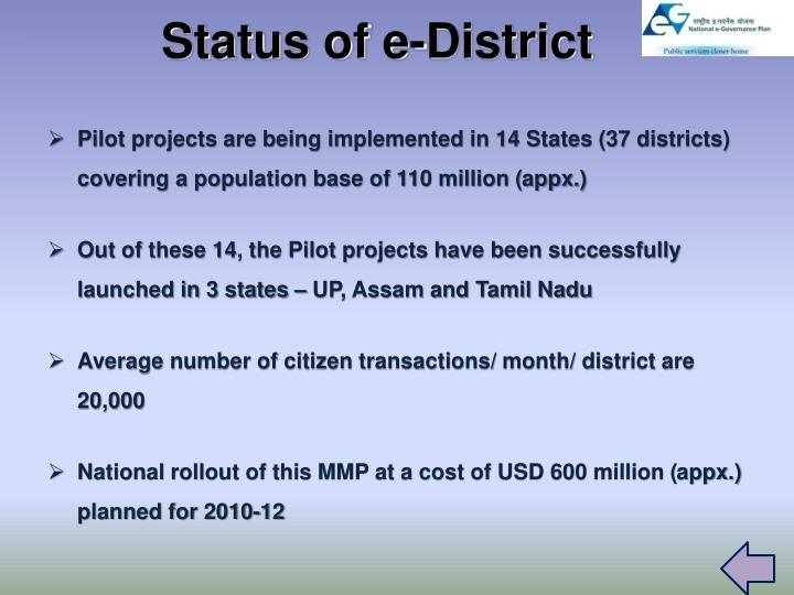 Status of e-District
