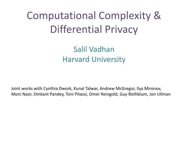 computational complexity differential privacy n.