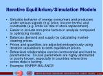 iterative equilibrium simulation models