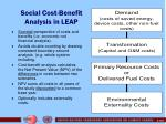 social cost benefit analysis in leap