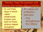 review copy the question and discuss the answer with a neighbor3
