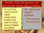 review copy the question and discuss the answer with a neighbor4