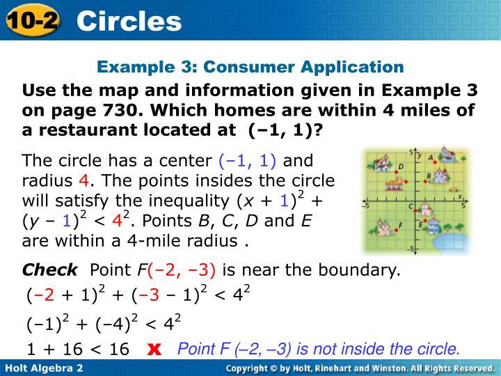 Example 3: Consumer Application