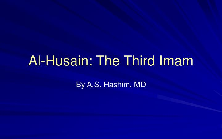 al husain the third imam n.