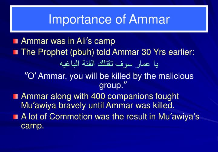 Importance of Ammar