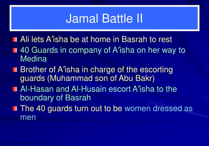 Jamal Battle II