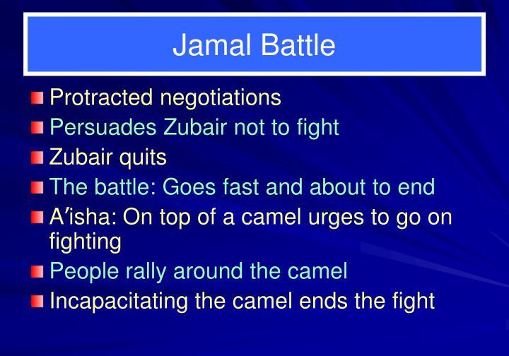 Jamal Battle