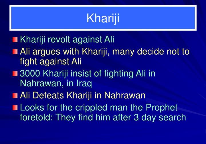 Khariji