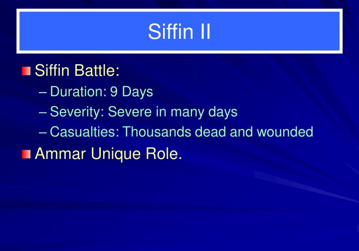 Siffin II