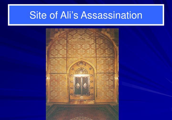 Site of Ali's Assassination