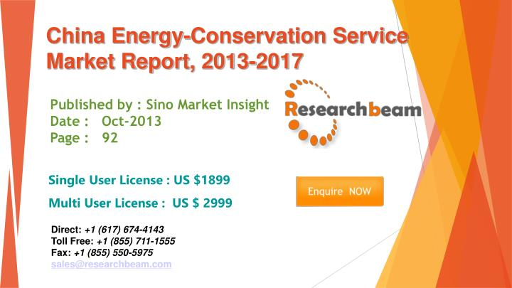 china energy conservation service market report 2013 2017 n.