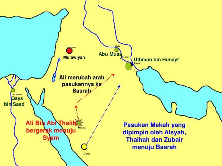 Abu Musa