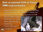 role of national ngos in natura 2000 implementation
