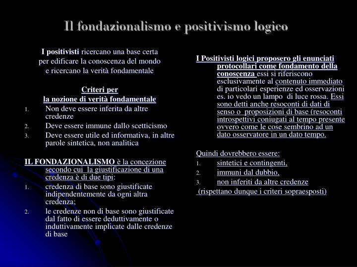 I positivisti